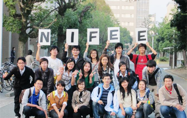 NIFEE Program, Faculty of Engineering, Shizuoka University มอบทุน