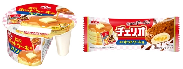 Pudding & Ice Bar Hot Cake