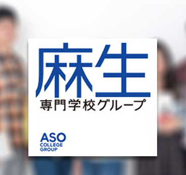 Aso college group